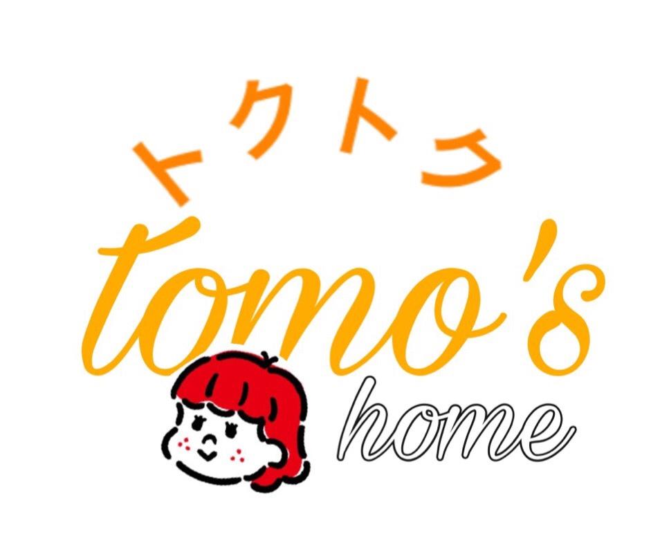 tomoのブログ
